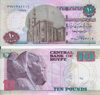 Egypt Cat # 64b 10 pounds 2004 issue
