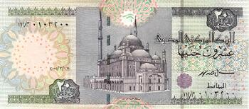 Egypt # 65d 20 pounds 2004 issue