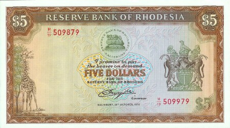 Rhodesia # 36b 5 dollars MISMATCH SERIAL #879/979