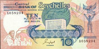 Seychelles # 32 10 rupees