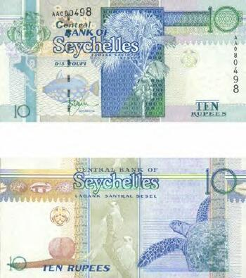 Seychelles # 36a 10 rupees