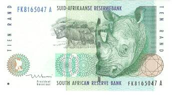South Africa # 123b 10 rand