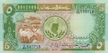 Sudan # 40b 5 pounds