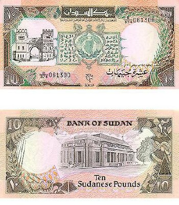 Sudan # 34 10 pounds (only 1 in stock)