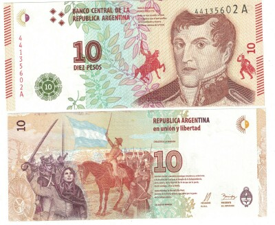 Argentina NEW 2016 issue 10 pesos