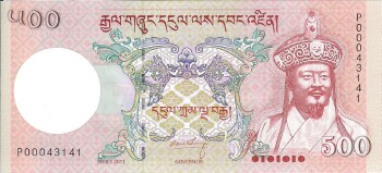 Bhutan Cat # 33 500 ngultrum