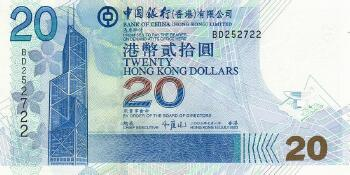 Hong Kong # 335e 20 dollars