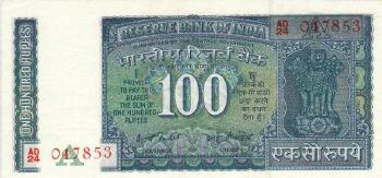 India # 64d 100 rupees