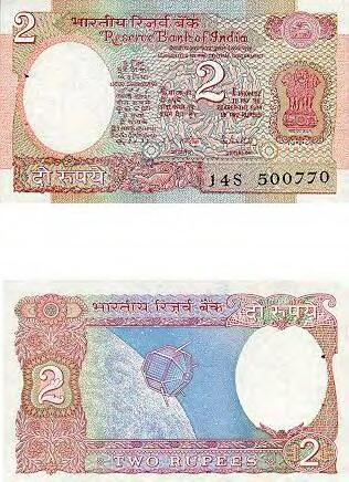 India Cat # 79a 2 rupees