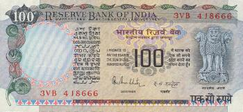 India # 85A 100 rupees