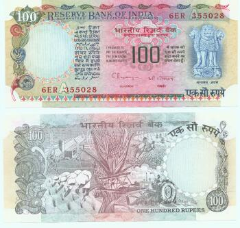 India # 86g 100 rupees