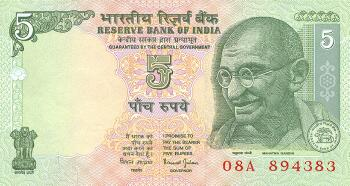 India # 88Aa 5 rupees