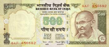 India # 99g 500 rupees