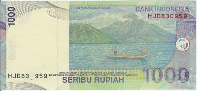 Indonesia Cat # 141h 1000 rupiah ERROR Note