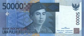 Indonesia Cat # 145 50000 rupiah 2006 issue