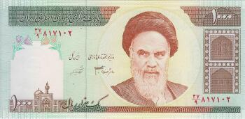 Iran Cat # 143 1000 rials NEW Sign 33