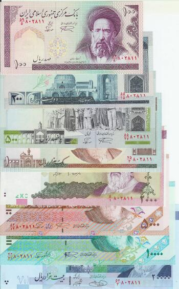 Iran 8-note set Matching Serial Numbers