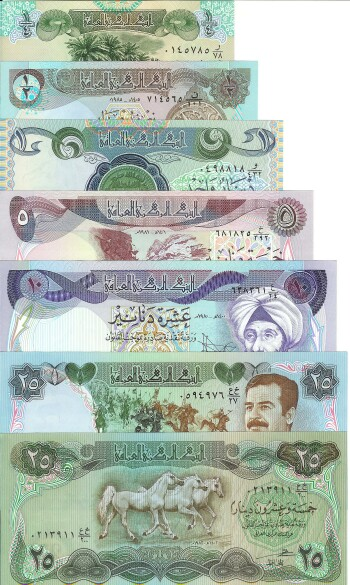 Iraq 7-Note Set Cat # 67-73