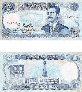 iraq 84 100 dinars pages world paper money page s coins and currency