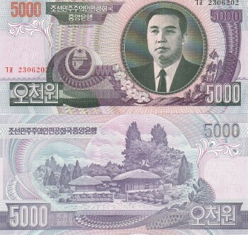 Korea, North # 46  5000 won