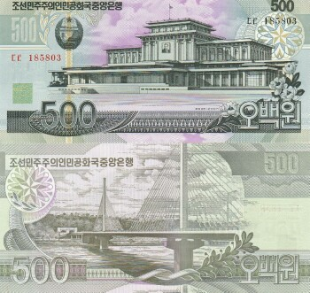 Korea, North Cat # 55 500 won