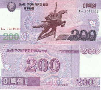 Korea, North Cat # 62 200 won