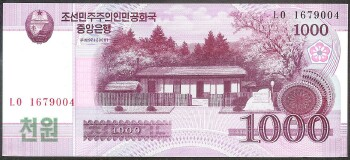 Korea, North # 64 1000 won