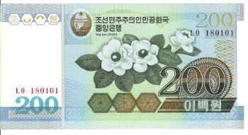 Korea, North # 48 200 won