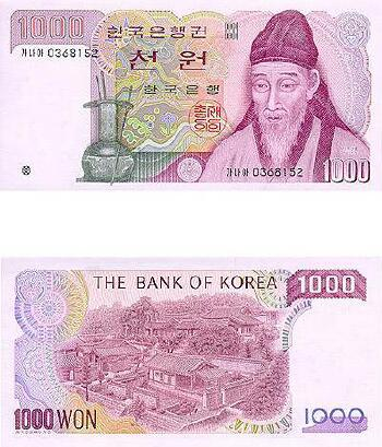 Korea, South # 47 1000 won