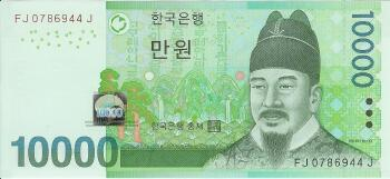 Korea, South Cat # 56 10000 won