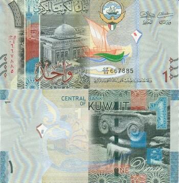 Kuwait Cat 31 1 Dinar Pages World Paper Money