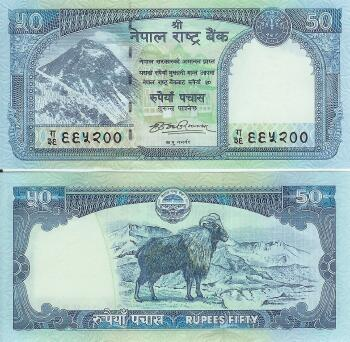 Nepal # 63a 50 rupees