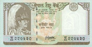 Nepal # 31b 10 rupees sign 13