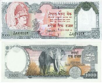 Nepal # 36a 1000 rupees