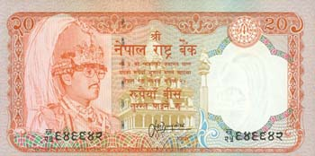 Nepal # 38a 20 rupees