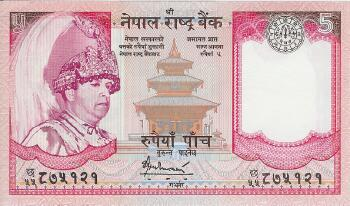 Nepal # 53a 5 rupees