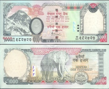 Nepal # 68a 1000 rupees