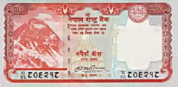 Nepal # 62a 20 rupees