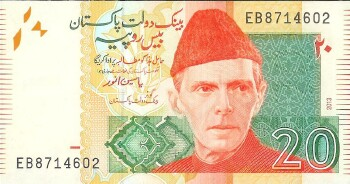 Pakistan Cat # 55g 20 rupees
