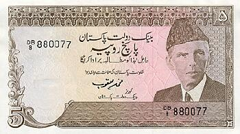 Pakistan Cat # 38 5 rupees