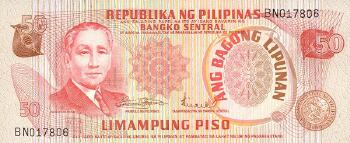 Philippines # 156a 50 piso 1970s