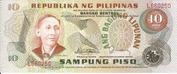 Philippines # 161a 10 piso (low serial # 600's) 1974-85