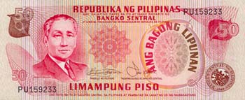 Philippines # 163b 50 piso (low serial # 200's) 1978