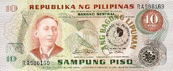 Philippines # 167a 10 piso 1981