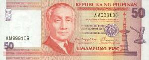 Philippines # 193a 50 piso 2004