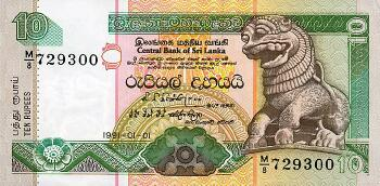 Sri Lanka Cat # 102a 10 rupees