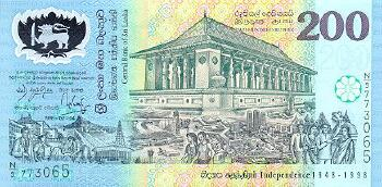 Sri Lanka Cat # 114 200 rupees