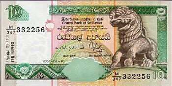 Sri Lanka Cat # 108e 10 rupees