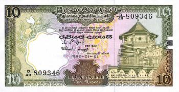 Sri Lanka Cat # 96 10 rupees