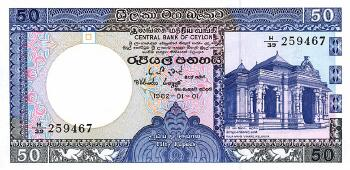 Sri Lanka Cat # 98 50 rupees